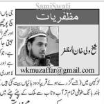 Shaikh Wali Khan Almuzaffar