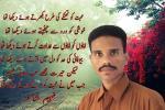 Faheem Shayer