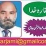 Malik Abdul Rehman Jami